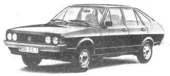 Volkswagen Passat (12K, ч/б фото)